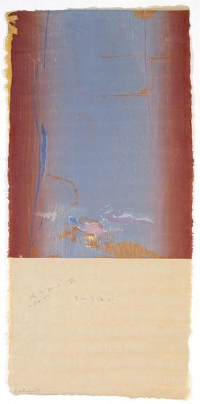 Helen Frankenthaler, Essence Mulberry, woodcut (courtesy Tyler Graphics)