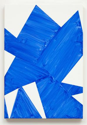 Robert Holyhead, Untitled 2012, oil on canvas, 48.3cm x 33cm (courtesy of the ar