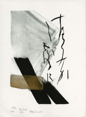 Toko Shinoda, For Thee, Toko Shinoda, 2001 (courtesy of the artist)
