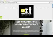 Art Experience NYC